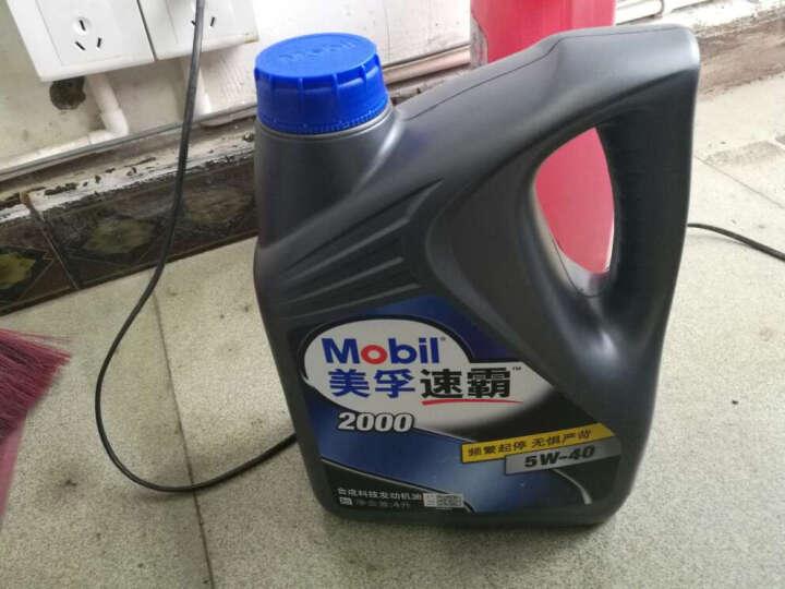 美孚(Mobil)汽车机油 发动机润滑油 美孚1号 美孚一号 银美孚机油 SN级 半合成速霸2000 5W-40 4L 晒单图