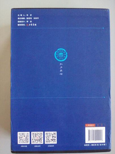 孙子兵法三十六计全集全8册 文白对照 原文注释 军事兵法谋略大全 晒单图