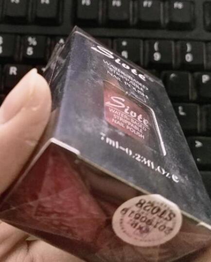 Sivte 【买3免1】 指甲油可剥可撕拉 水性指甲油环保 美甲孕妇儿童裸色糖果 纽约蜜城ST001 晒单图