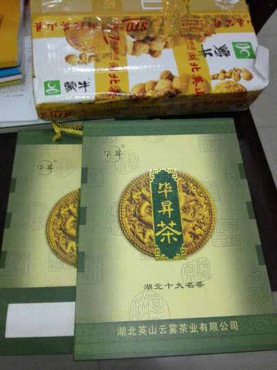 【英山馆】2019明前新茶 云雾绿茶 茶叶 毕昇茶200g实惠礼盒装 湖北特产名茶 晒单图