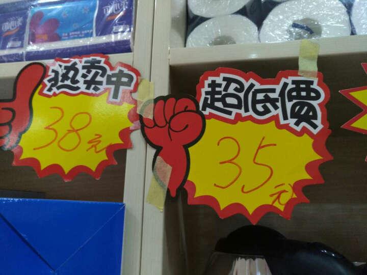 尧牌 (Y&P)价格标签爆炸贴超市POP促销标牌广告标签纸 热卖新品上市店长推荐打折广告夹子 加大*空白款*10张 晒单图