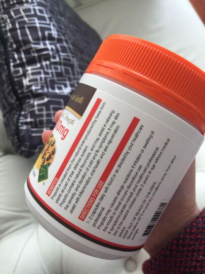 澳乐维他EnerVite黑蜂胶软胶囊400粒辅助降血糖 增强免疫力2瓶装澳洲原装进口 晒单图