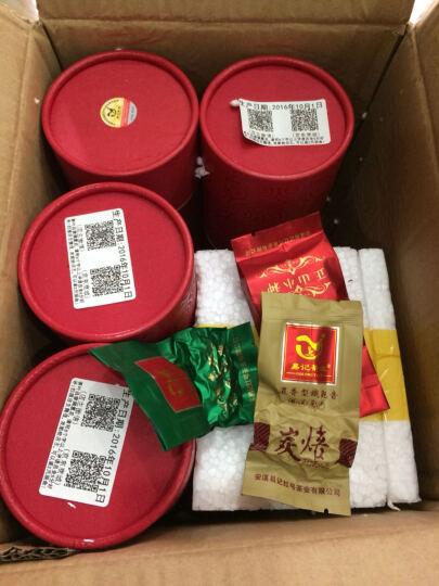 新茶红茶正山小种茶叶250g圆筒礼盒装  易记茶业 武夷山桐木关正山小种功夫红茶 晒单图