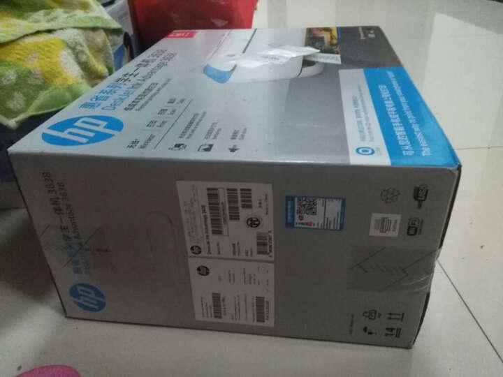 惠普(HP)DJ 4538 彩色喷墨一体机惠省系列 扫描 无线网络 照片打印机(3548升级新品) 晒单图