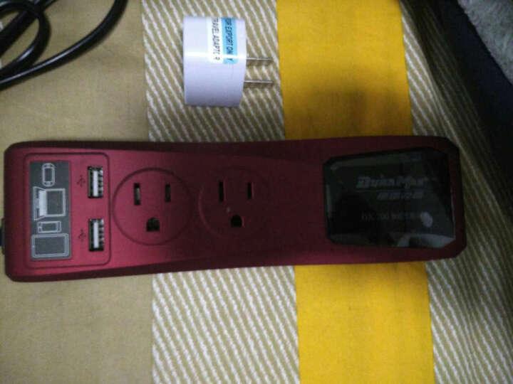 德雷克斯(DuraMax) 12V转220V车载逆变器点烟器双USB车载充电器电源转换器 黑色(12V转220V) 晒单图