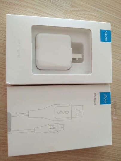 vivo【原装】闪充手机充电器头x9x7x6 plus xplay5y35v3max 非闪充5v/2A充电器 晒单图