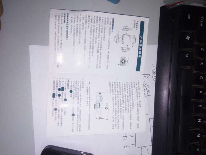 硕基(SUOTJIF)行车记录仪 J510A 高清 夜视广角 迷你隐藏 循环录影 晒单图