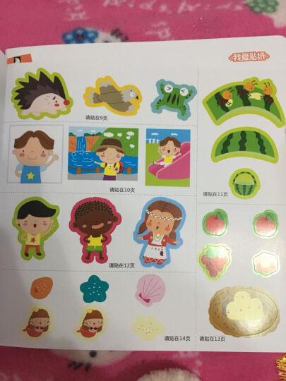 3岁左右脑专项训练贴纸书:左右脑贴纸(套装全2册) 晒单图