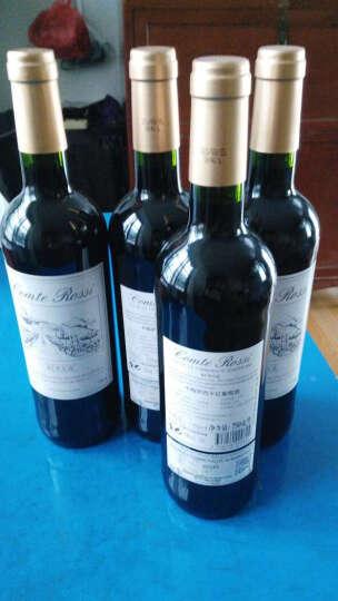 法国进口红酒 卡梅罗西(COMTE ROSSI)干红葡萄酒 整箱装 750ml*6瓶 晒单图
