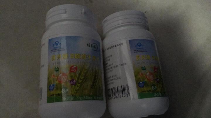 佳莱福 维生素B族 90片 补充多种维生素bVB1B2B6B12儿童营养保健品复合维生素b 2瓶装(180粒) 晒单图