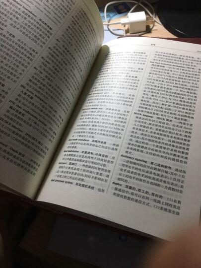 英汉计算机通信辞典 晒单图