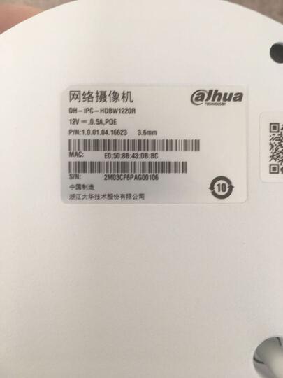 dahua 大华200万监控摄像头带POE网络高清半球防爆摄像机DH-IPC-HDBW1230R 镜头6MM 晒单图