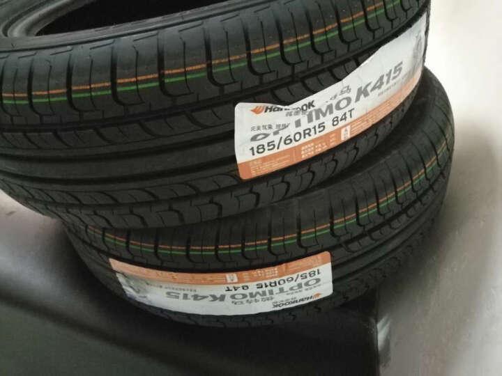 韩泰(Hankook)轮胎 汽车轮胎 195/50R15 82H K407 原配瑞娜1.6/新捷达/适配沃尔沃A160【厂家直发】 晒单图
