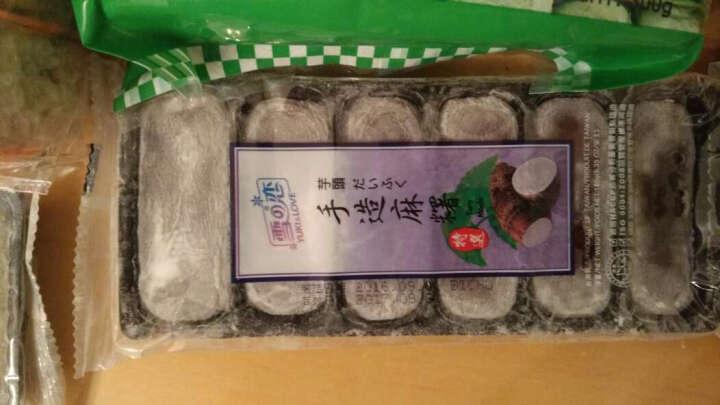 中国台湾进口 雪之恋 芋头麻薯180g 晒单图