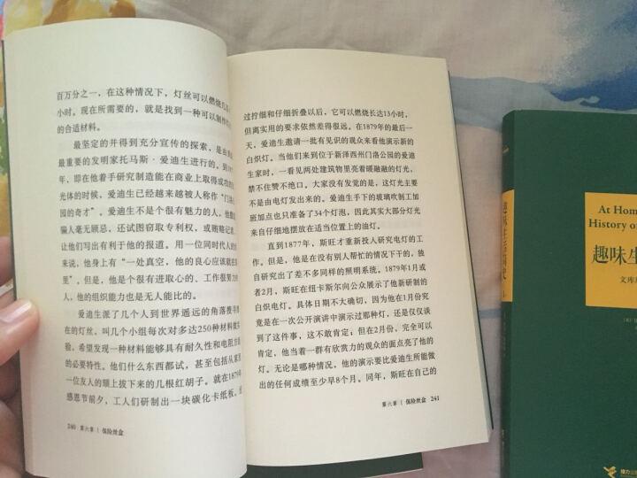 万物简史+趣味生活简史:打败无趣,抵达自由(京东套装共8册) 晒单图