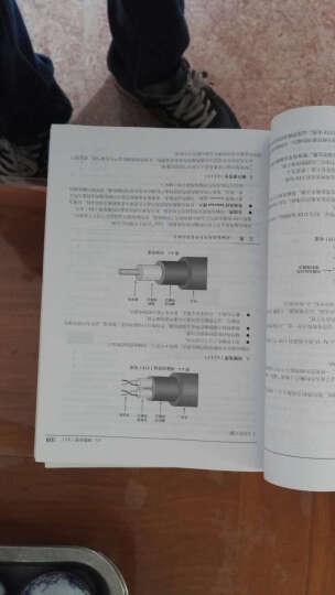 思科网络技术学院教程:网络简介 晒单图
