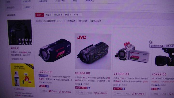 JVC GZ-R320BAC 高清闪存摄像机,黑色(家用DV,HD高清,全新四防,5小时续航,R10升级版) 晒单图