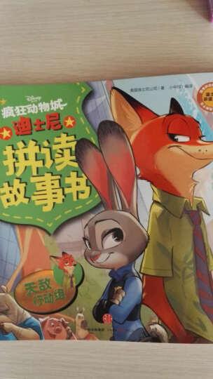 迪士尼动画电影疯狂动物城系列