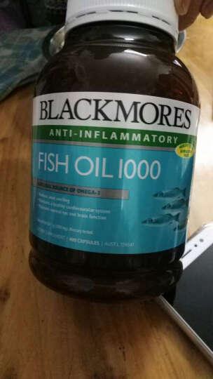 澳洲进口 澳佳宝(Blackmores)深海鱼油软胶囊调节三高降血压血脂欧米伽3孕妇DHA 儿童成人老人 (无腥味)400粒 晒单图