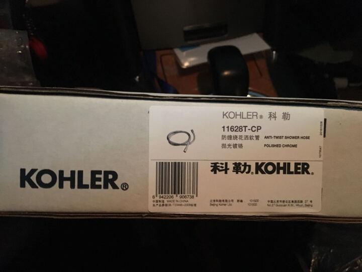 科勒(KOHLER) 淋浴花洒喷头  手持花洒多功能莲蓬头 花洒配件软管支架 1.5M防缠绕软管11628 晒单图