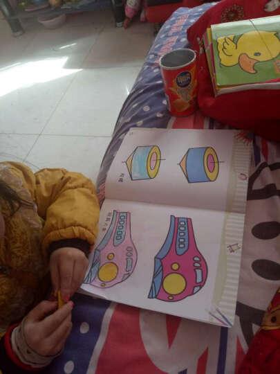 【赠水彩笔】全套12册宝宝学画画涂色书儿童简笔画大全涂色本图画书少儿童幼儿绘画启蒙教材早教书籍幼儿园 晒单图