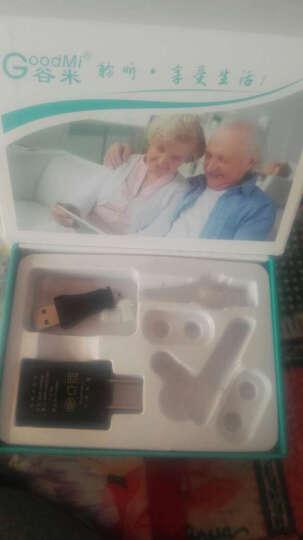 谷米隐形助听器老年人双耳耳背充电无线开放式智能降噪 右耳 智能降噪开放式 晒单图