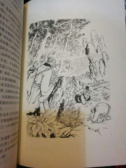 神雕侠侣(珍藏本) 金庸 小说 书籍 晒单图