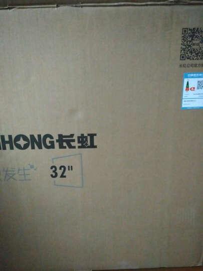 长虹 LED32B2080n 32英寸窄边网络LED液晶电视(黑色) 晒单图
