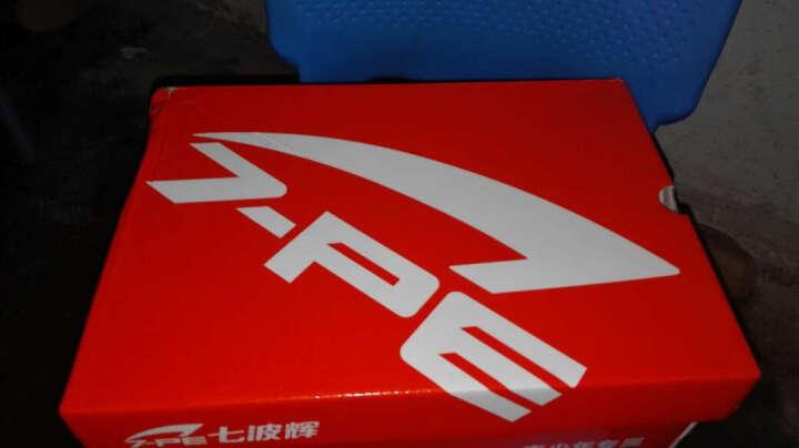 七波辉(7-PE)男童鞋 儿童学生板鞋运动鞋秋季青少年童鞋户外中大童休闲鞋小白鞋 黑色 35码/内长约22.5cm 晒单图