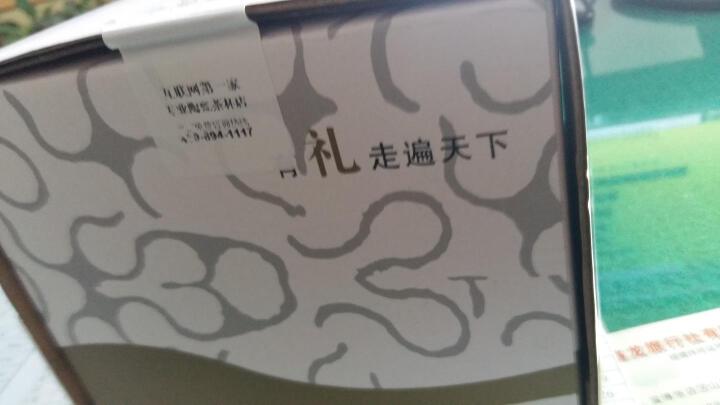 三勤堂茶杯陶瓷办公室茶具带盖 景德镇青瓷茶杯水杯绿茶杯茶具杯子单杯 一塘荷影 晒单图