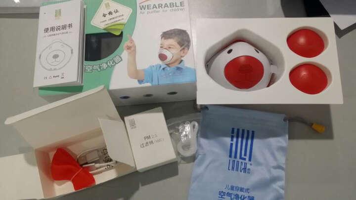 朗沁(LANCH) 儿童防雾霾PM2.5口罩透气防尘电动送风口罩呼吸顺畅KN95电子口罩 红色 晒单图