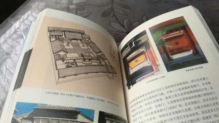 中国小品建筑十讲(第二版) 晒单图