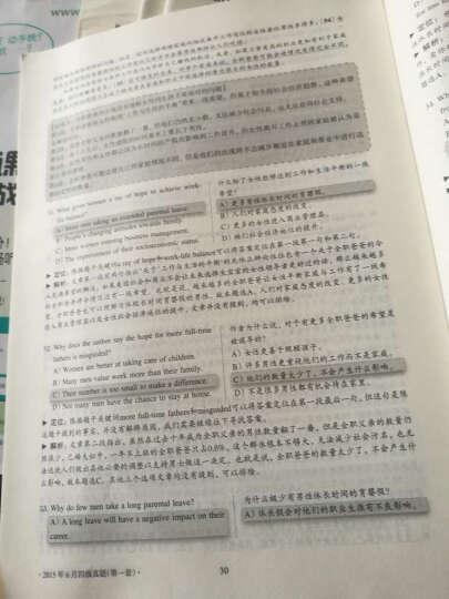 新东方 大学英语四级考试超详解真题+模拟(备战2016年12月四级考试 附MP3光盘) 晒单图