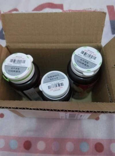汤臣倍健(BY-HEALTH) 玛卡片玛咖黄精片秘鲁进口maca 60片 两瓶装赠60粒玛卡 晒单图