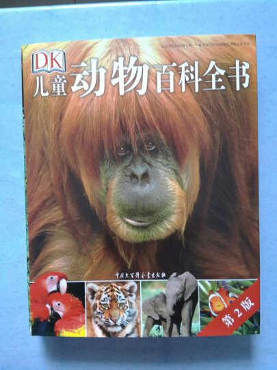 dk儿童动物百科全书(第2版)正版好书