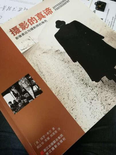 摄影的真谛 影像表达与摄影师的角色 希尔 艺术 书籍 晒单图