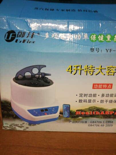 御沣 中药熏蒸机蒸汽机熏蒸床熏蒸桶使用 2L双锅机特殊加热装置YF820 晒单图