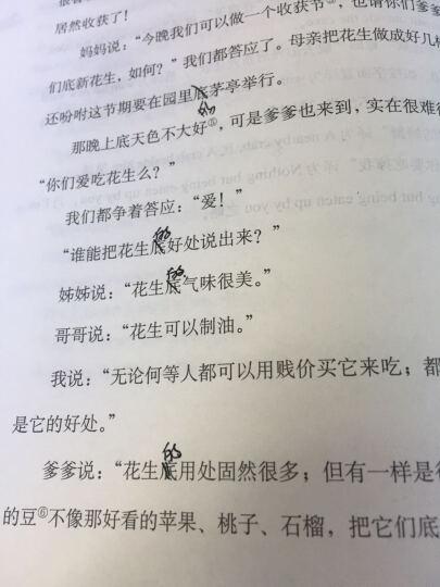 英译中国现代散文选一二三四 共4本 汉英对照  晒单图
