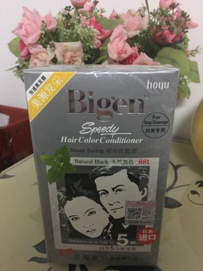 美源(Bigen)发采快速黑发霜天然棕色884#(进口染发)(植物精华,遮盖白发)(新老包装随机) 晒单图