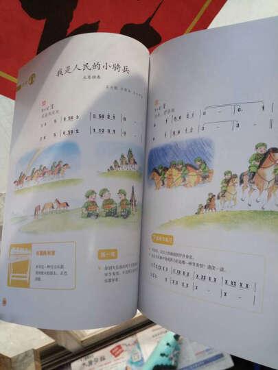 2017人教版小学音乐 简谱 三年级下册课本教材教科书3年级下册