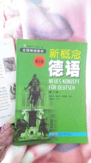 新概念德语.第2册(第3版) 晒单图