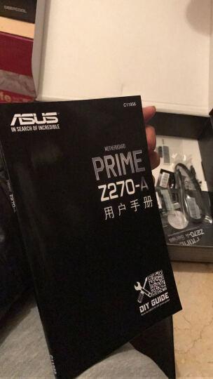 华硕(ASUS)PRIME Z270-A 主板 +英特尔I7-7700k 盒装CPU处理器 板U套装/主板+CPU套装 晒单图