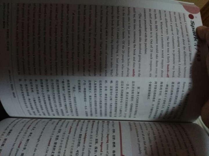 星火英语·读报刊学英文:时代周刊(第三辑)(2014)(附MP3光盘1张) 晒单图