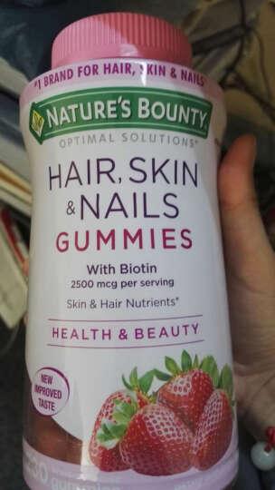 美国原装Nature'sBounty自然之宝头发皮肤指甲胶原蛋白软糖230粒 晒单图