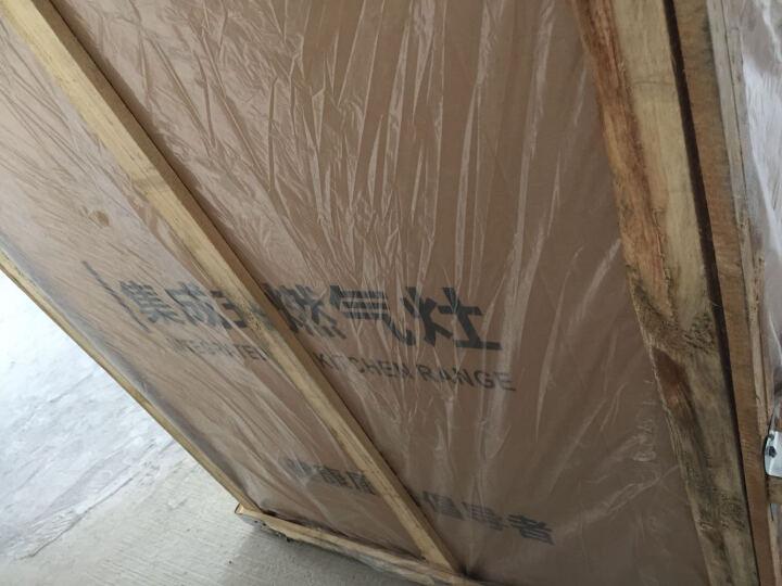 先科(SAST) 先科 高端集成灶 大吸力双电机环保灶一体灶油烟机燃气灶具消毒柜烟灶消套 T6经典款宽900+自动清洗 天然气 晒单图