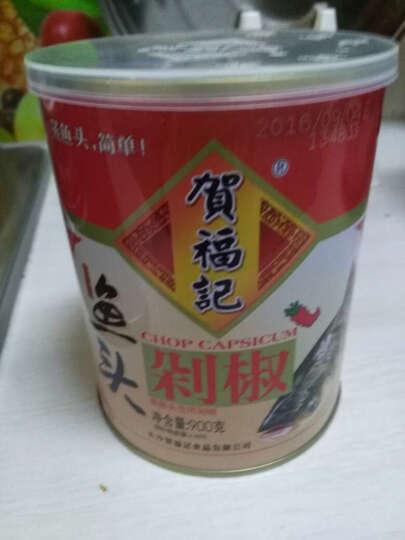 贺福记鱼头剁椒 湖南特产红剁椒 调味辣椒酱900g 晒单图
