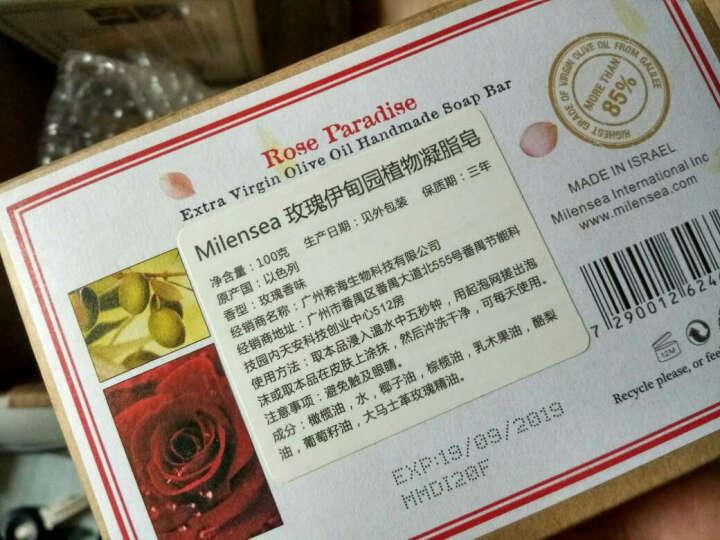 MILENSEA米蓝晞进口天然植物洁面手工皂精油洗脸香皂 犹太冷制凝脂皂100g 玫瑰伊甸园 晒单图