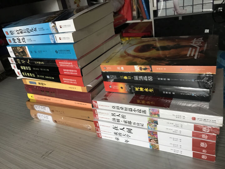 中华经典藏书 人物志(升级版) 晒单图