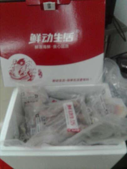 【现货】鲜动生活 食尚颂海鲜礼盒 2.75kg 晒单图