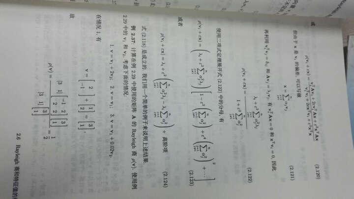 有限元法:理论、格式与求解方法(第2版).下. 晒单图